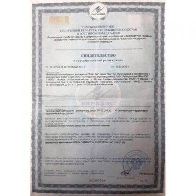 giấy phép titan gold
